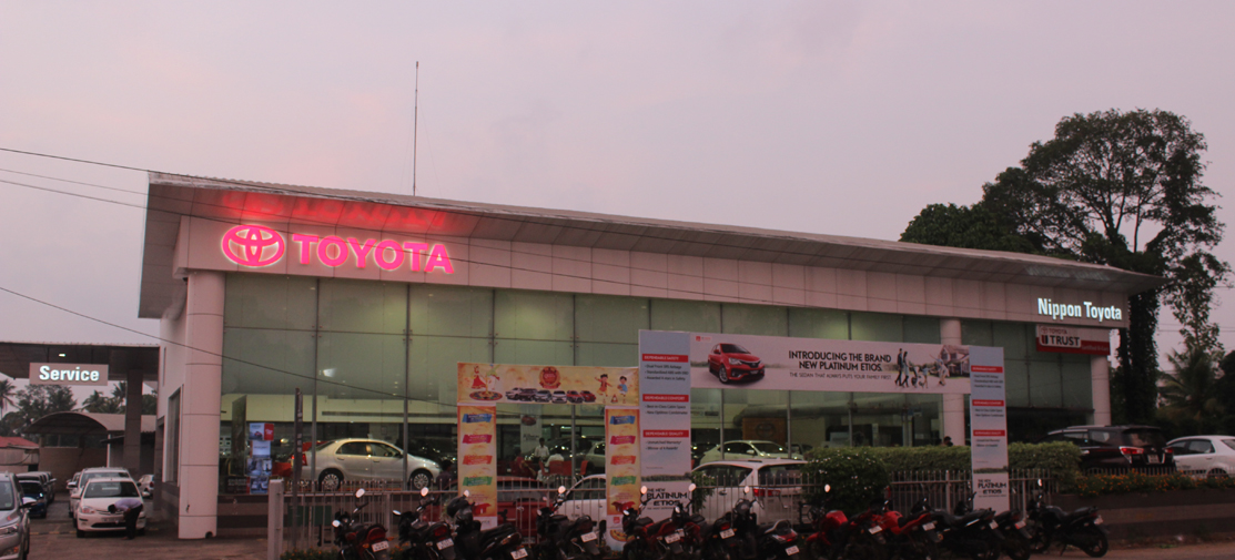 Nippon Toyota Toyota Dealer Used Cars
